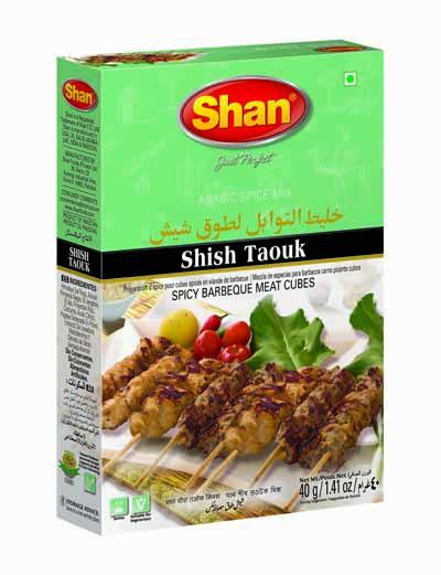 Shish Touk
